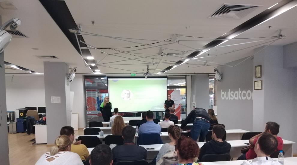Дискутираха възможностите на Стара Загора като IT дестинация