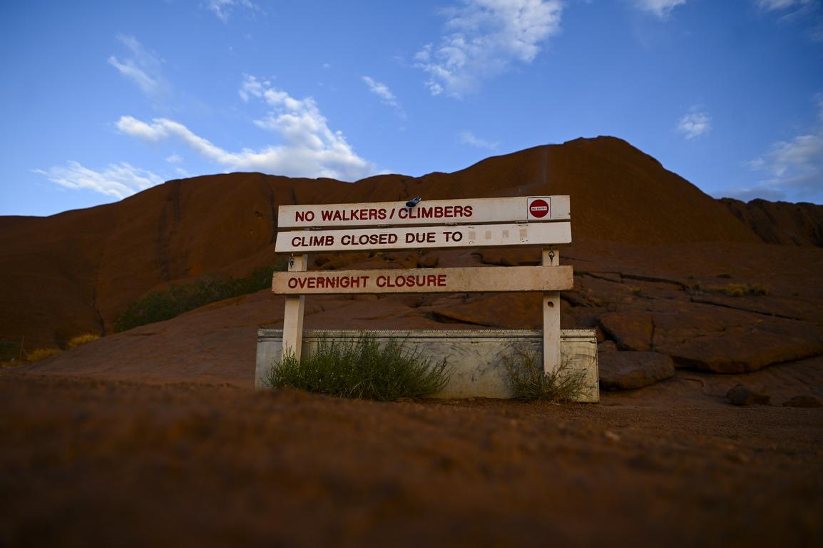 <p>Включена е в списъка на ЮНЕСКО за световното културно и природно наследство през 1987 г.</p>
