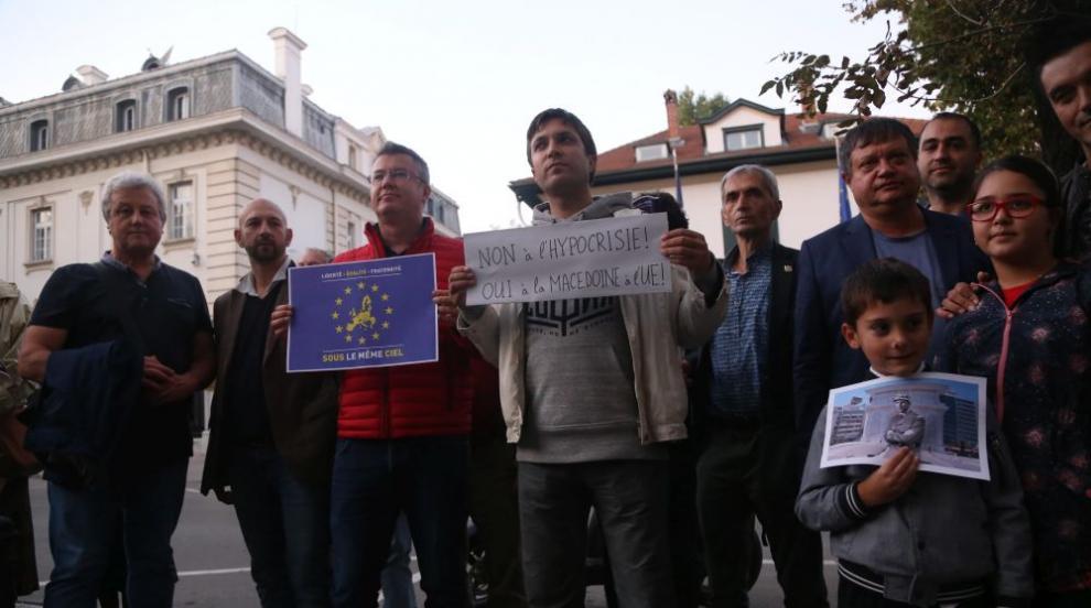 Протест пред френското посолство в София заради решението на Макрон за...
