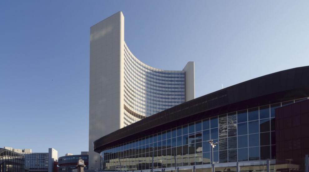 Двама претенденти се борят за ръководния пост на Международната агенция за атомна енергия
