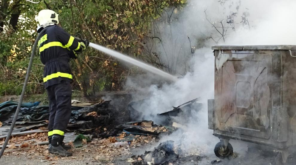 Пожар край жп гарата в Благоевград (СНИМКИ)