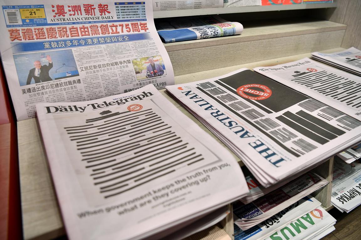 <p>Заглавните статии задават на читателите си въпроса: &quot;Когато правителството крие истината от вас, какво прикрива?&quot;</p>