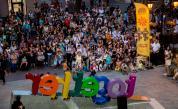 Пет години Пловдив Европейска столица на културата 2019