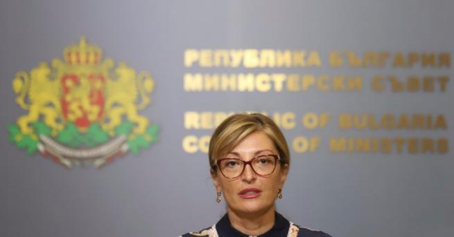 Днес Европейската комисия ясно и категорично заявява постигнатият от България