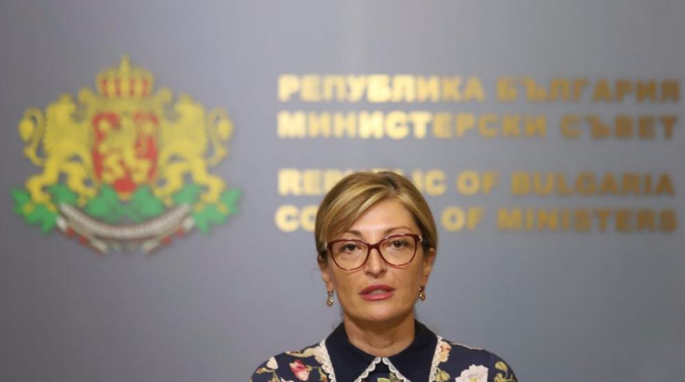 Захариева: Със или без мониторинг, реформите ще продължат (ВИДЕО)