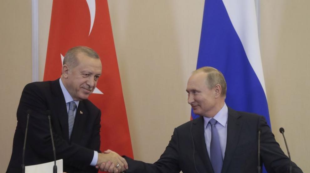 Путин и Ердоган си стиснаха ръцете за источирески меморандум