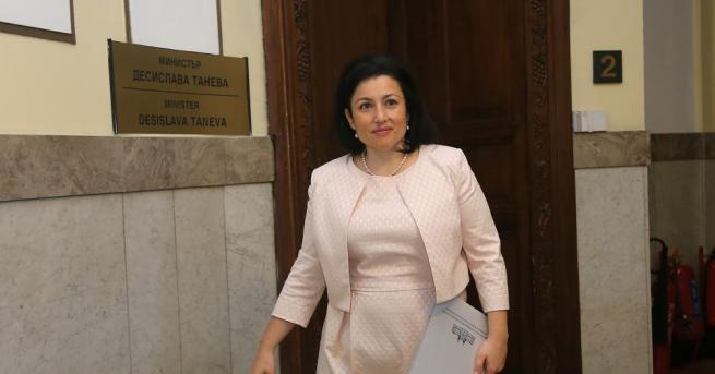 България е на първо място в Европа по екологичен показател