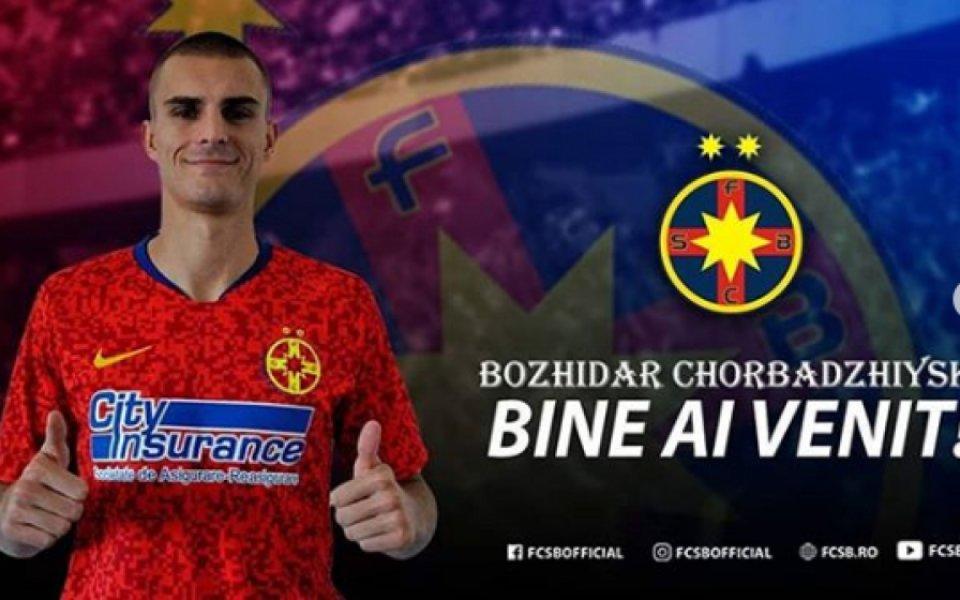 Централният защитник Божидар Чорбаджийски попадна в идеалния отбор на изминалия
