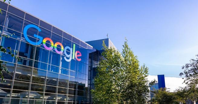 Резултатите от изследване на компанията Гугъл, което тества квантовото превъзходство