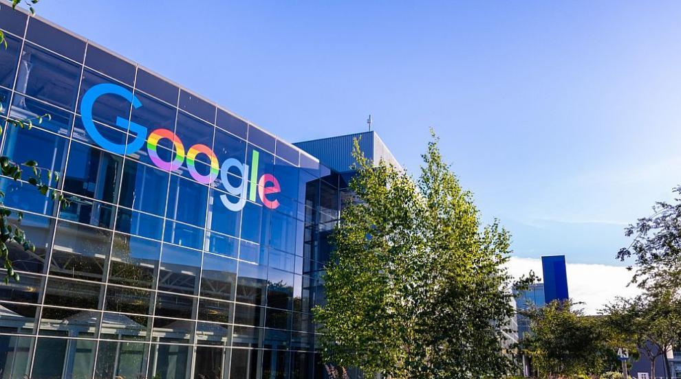 """Гугъл е постигнал """"квантовото превъзходство""""?"""