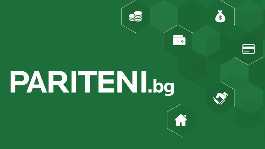 Pariteni.bg с по-богато съдържание и обновена визия
