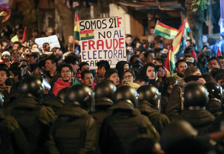 <p>Боливия</p>
