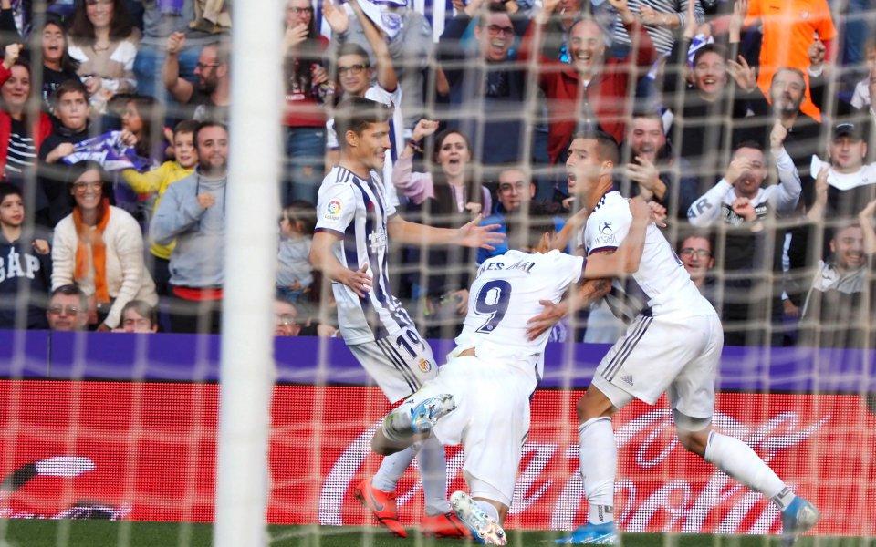 Тимът на Валядолид записа първа домакинска победа в Ла Лига