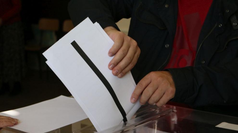 ГЕРБ победи опонентите на частичния местен вот