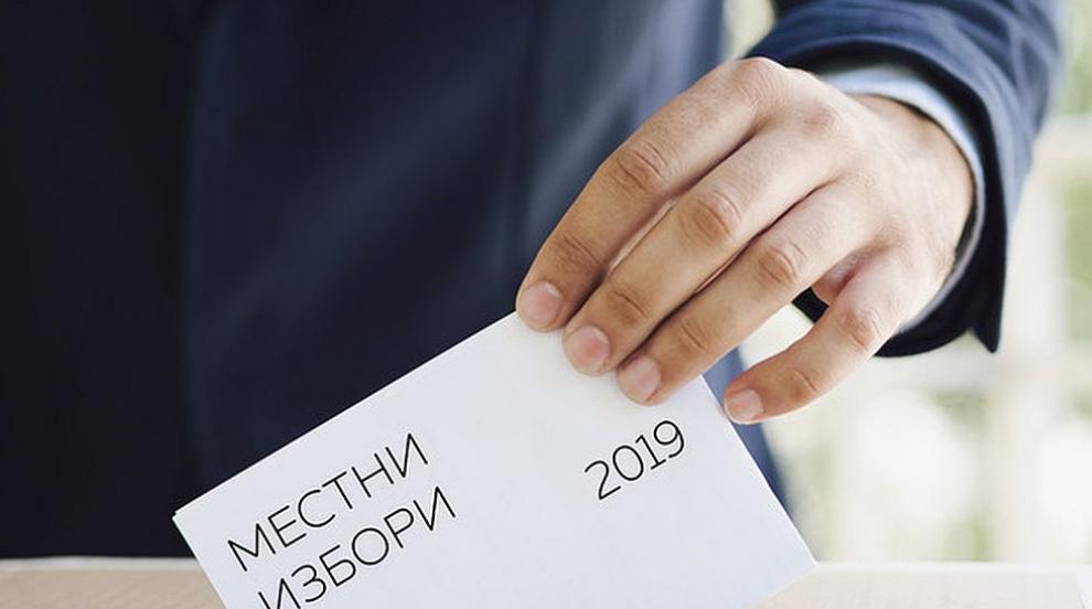 Новоизбраните кмет и общински съветници в Хасково ще се закълнат на 8...