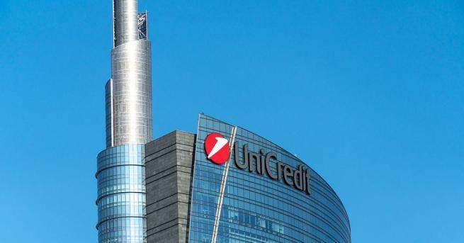 """Италианската банка """"Уникредит"""" съобщи за изтичането на личните данни на"""