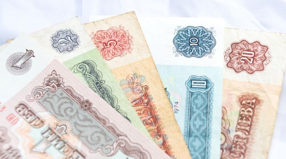 Осъдиха двама фалшификатори на банкноти