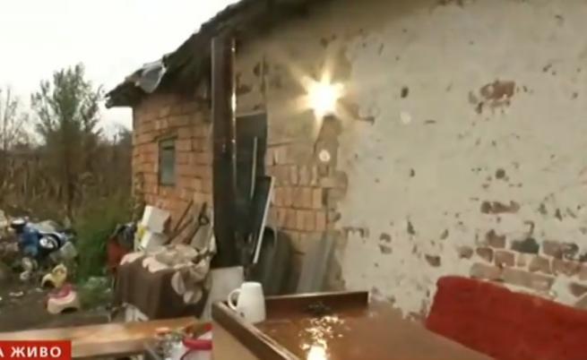 Склоняване към самоубийство - версия за 9-годишното дете в Кардам
