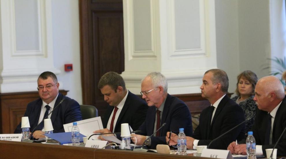 Тристранката разисква бъдещето на България до 2030 г. (ВИДЕО)