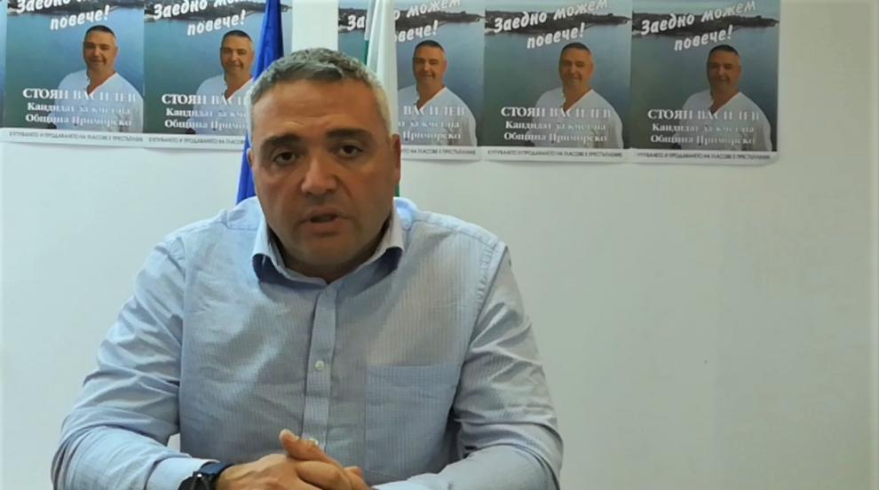 Стоян Василев: Искам да съм кмет, защото Приморско е кауза (ВИДЕО)