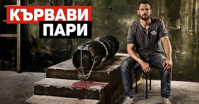 Вълнуващ и драматичен криминален сюжет ще предложи премиерният за България