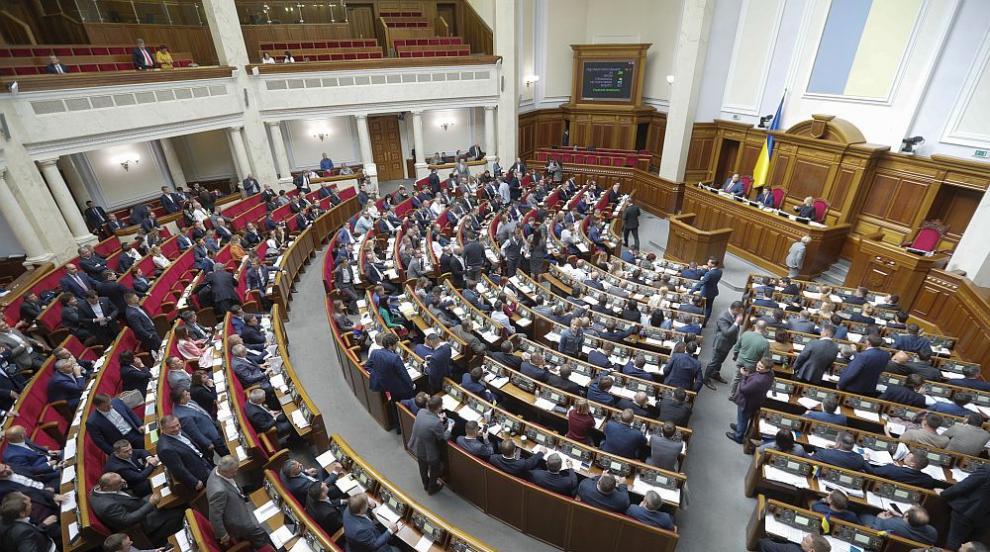 Украински депутат заседава в парламента с маската на Жокера (СНИМКИ/ВИДЕО)