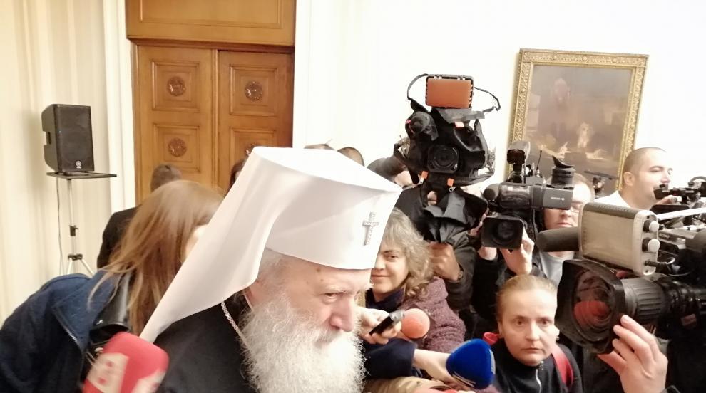 Патриарх Неофит: Празникът ни вдъхновява да работим за благото на нашия...