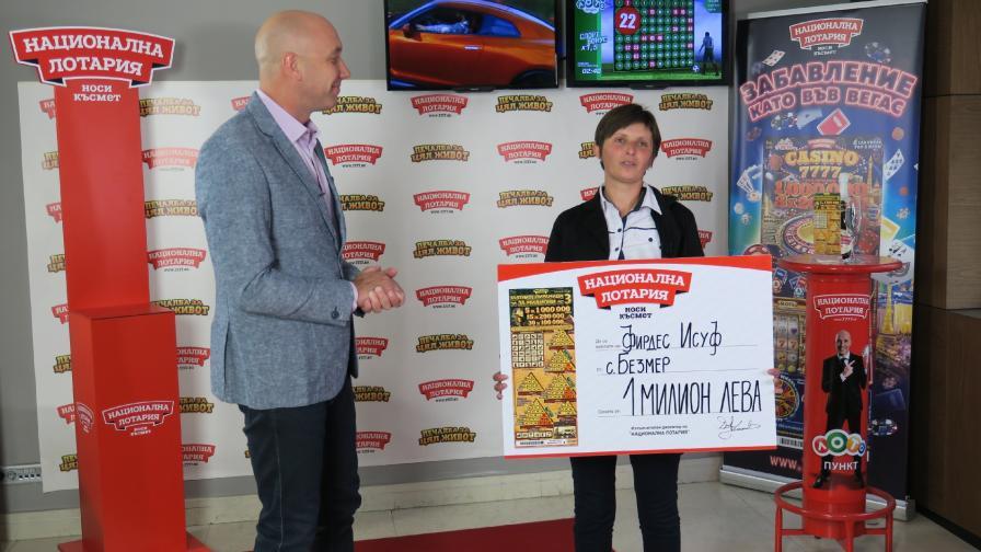 Шивачка от Безмер спечели 1 млн. лева от Национална лотария