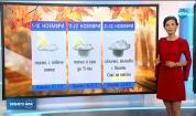 Прогноза за времето (01.11.2019 - обедна емисия)
