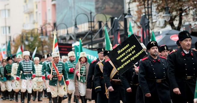 Шествие в центъра на София отбеляза Деня на народните будители.