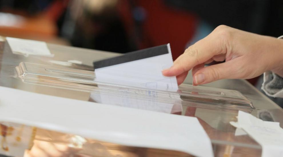 Жителите на две села в Разградско ще избират кмет