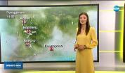 Прогноза за времето (04.11.2019 - сутрешна)