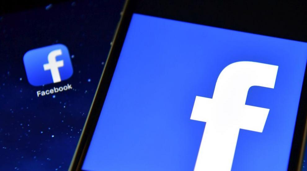 Facebook изтри близо 200 акаунта на групи, поддържащи...