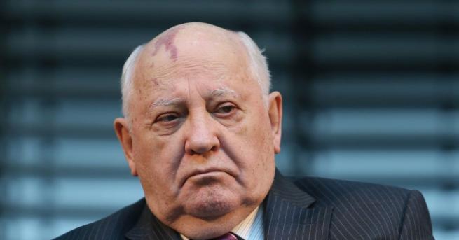 Бившият съветски лидер Михаил Горбачов ще остане в историята като