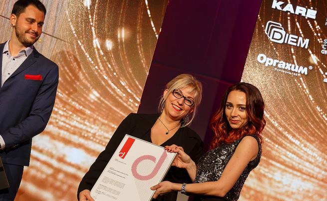Dibla Design Awards - едно от най-важните събития в областта на интериорния дизайн