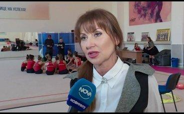 Светът на Златните момичета в София, Русе и Панагюрище