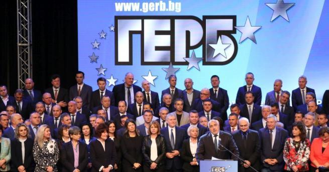 ПП ГЕРБ ще проведе Национална конференция на 5 август 2020