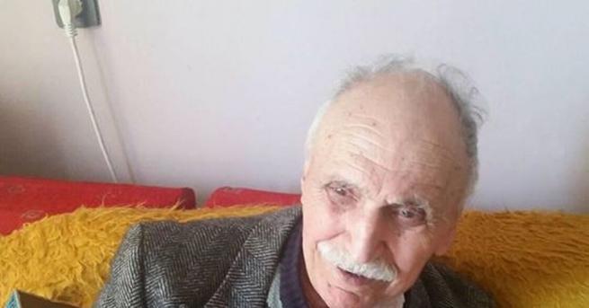 Издирват 93-годишния Найден Пенков Найденов, съобщиха близките му в социалните