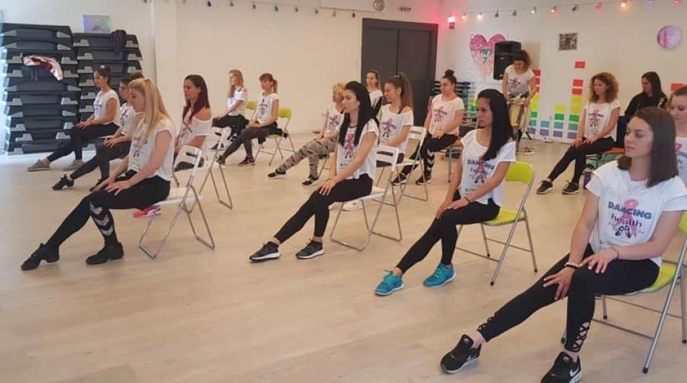В Поморие ще се проведе танцова рехабилитация за жени с рак на гърдата