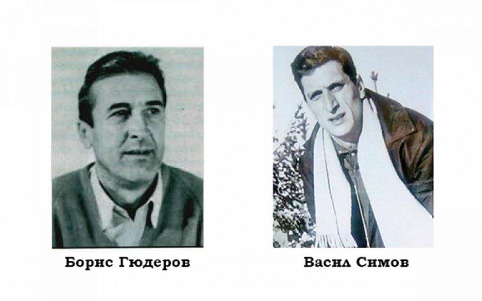 Две български волейболни легенди влизат в Залата на славата