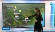 Прогноза за времето (10.11.2019 - централна емисия)