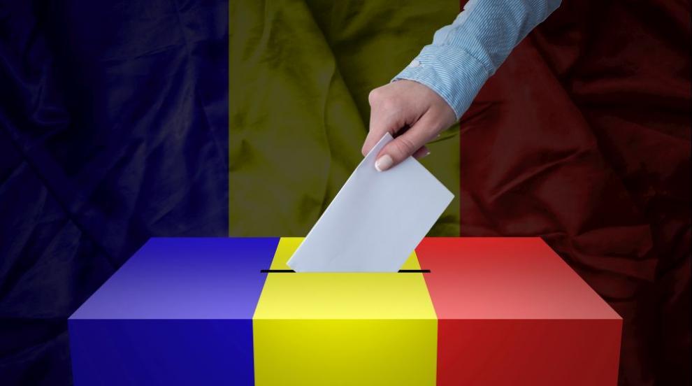Румъния наложи карантина на 100-хиляден град