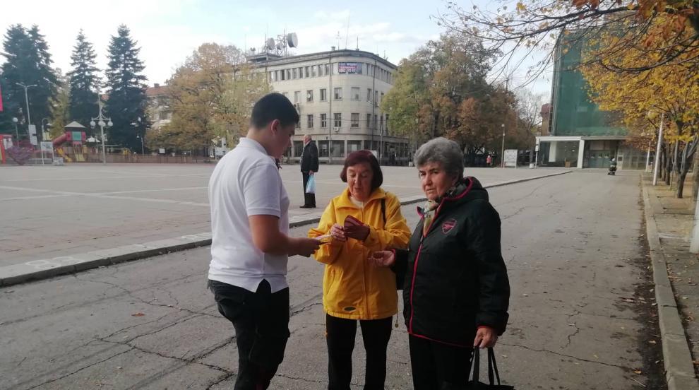 БЧК Кюстендил раздават донорски карти