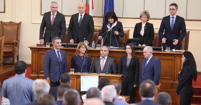 След местните избори парламентарната рулетка се завъртя и в Народното