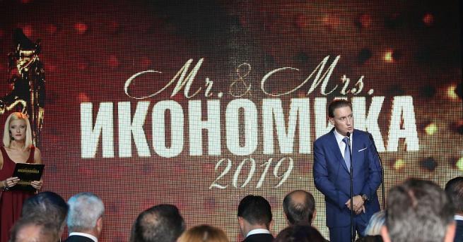 България е добро място за инвестиции, заяви председателят на КРИБ