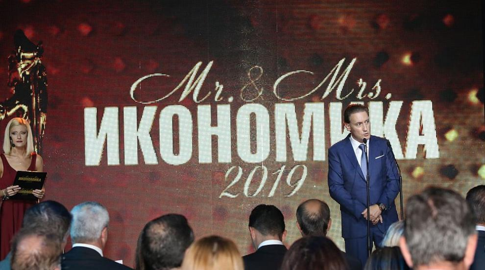 Кирил Домусчиев: България е добро място за инвестиции (ВИДЕО)