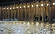 Рекордно наводнение във Венеция