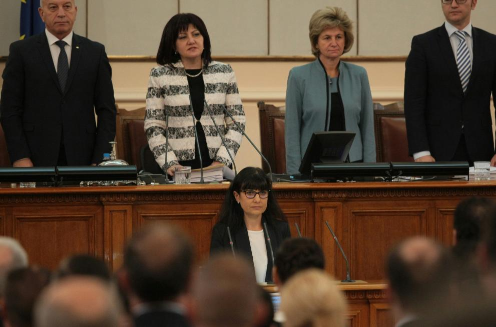 Данка Зидарова-Лютова положи клетва като депутат от ГЕРБ
