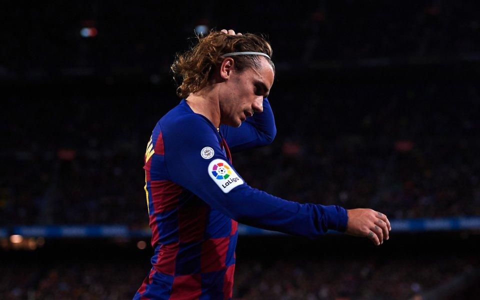Нападателят на Барселона Антоан Гризман е бил индентифициран от Пари