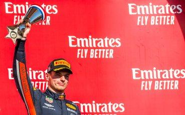 Алонсо отсече: Ферстапен е най-добрият пилот на пистата